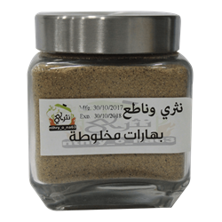 Picture of KUWAITI MIXED MASALA