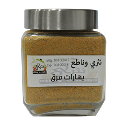 Picture of KUWAITI STOCK MASALA